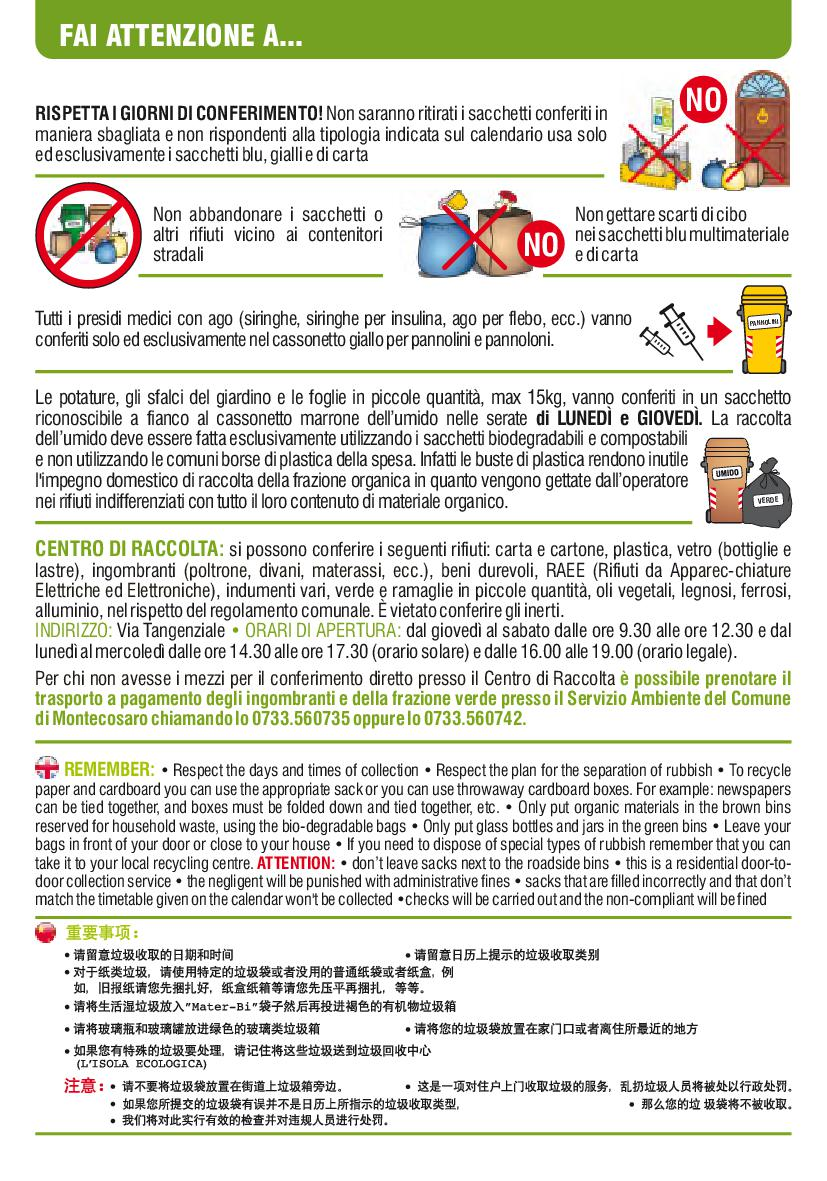 CalendarioPorta_Porta2015-004