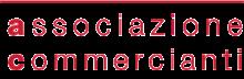 ACSS-logo-300x158